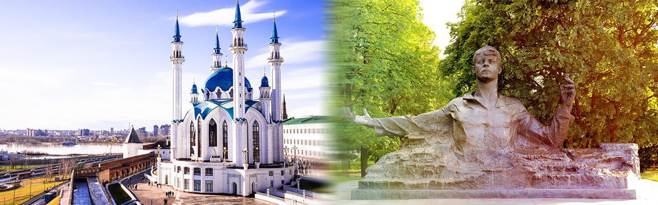 Переезд из Казани в Рязань