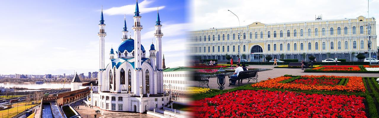 Переезд из Казани в Ставрополь