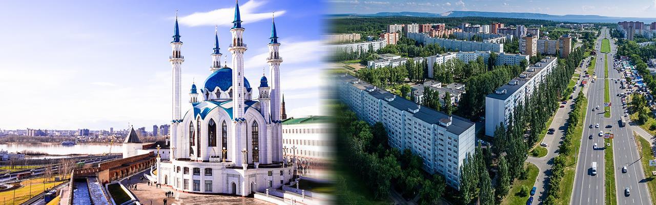 Переезд из Казани в Тольятти