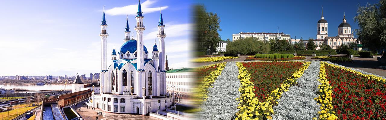 Переезд из Казани в Томск