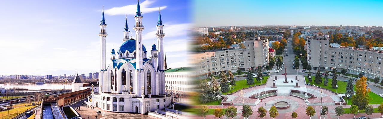 Переезд из Казани в Тверь
