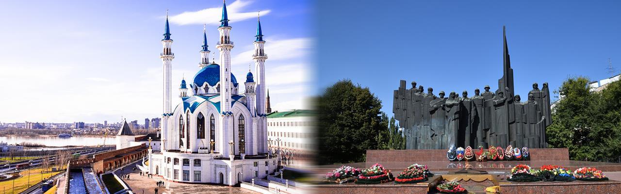 Переезд из Казани в Воронеж