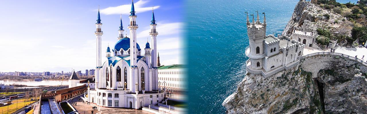 Переезд из Казани в Ялту