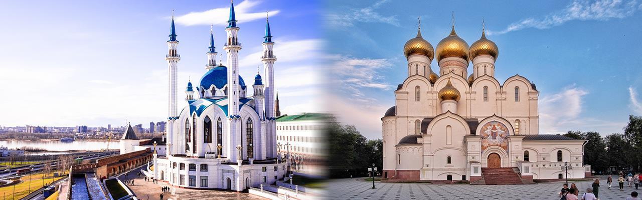 Переезд из Казани в Ярославль