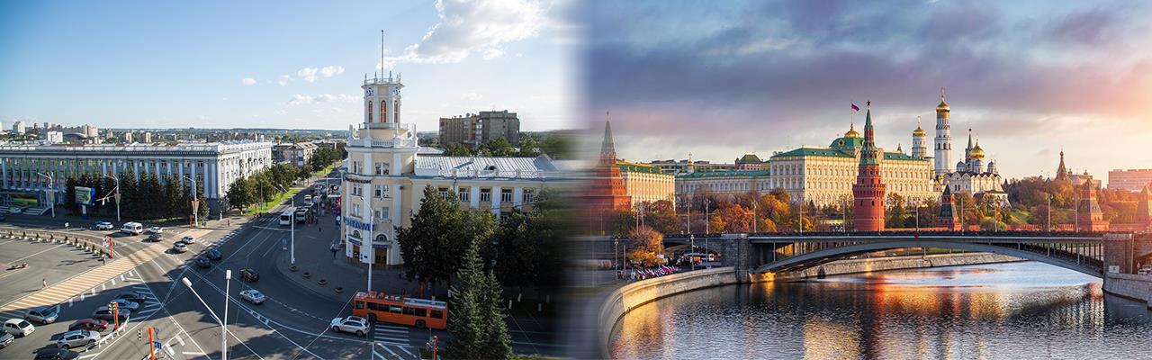Переезд из Кемерово в Москву