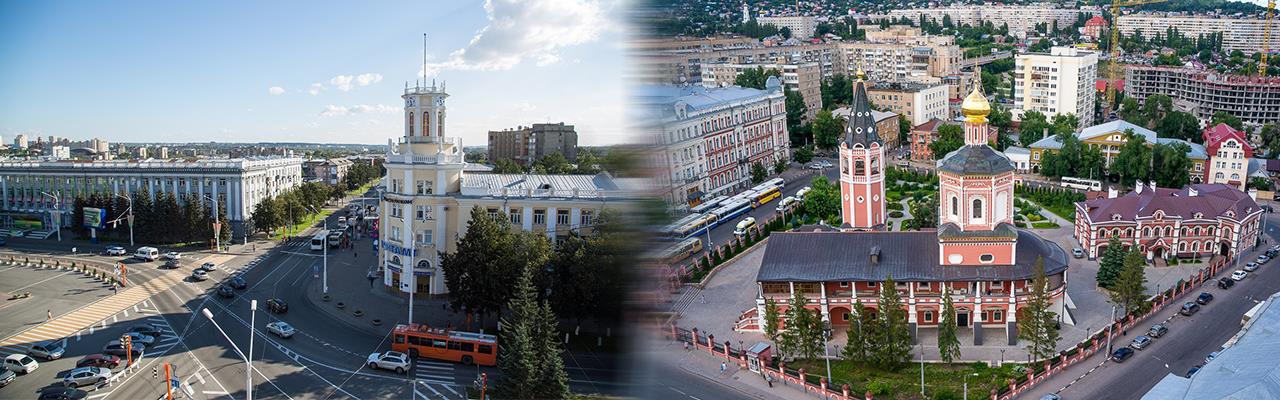 Переезд из Кемерово в Саратов