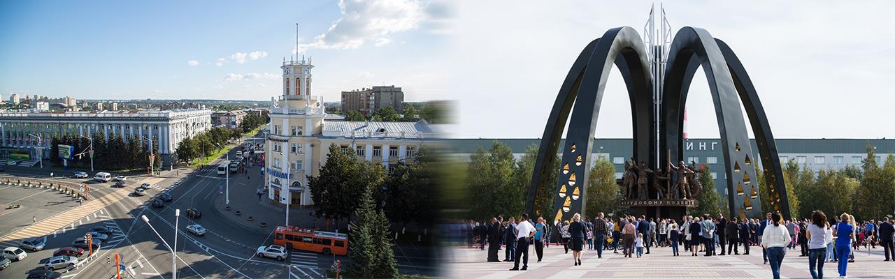 Переезд из Кемерово в Сургут