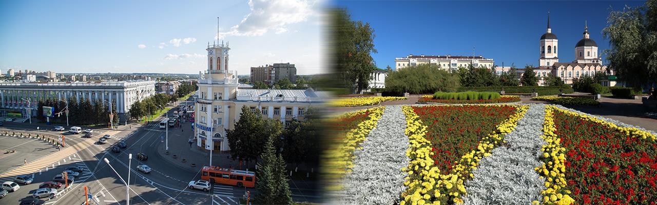 Переезд из Кемерово в Томск
