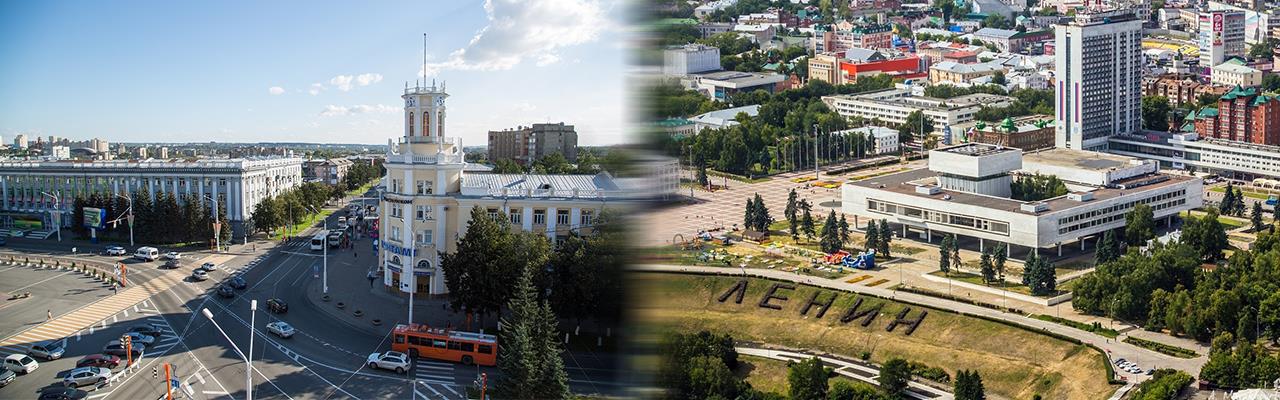 Переезд из Кемерово в Ульяновск