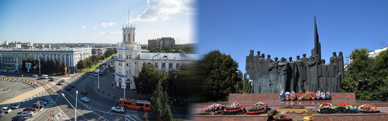 Переезд из Кемерово в Воронеж