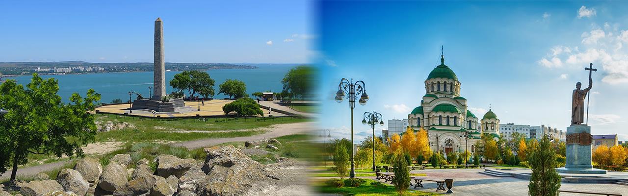 Переезд из Керчи в Астрахань