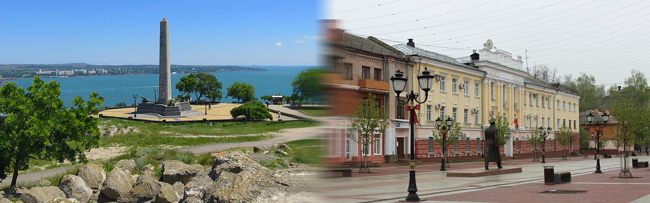 Переезд из Керчи в Брянск