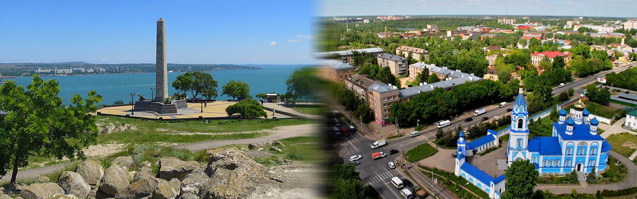 Переезд из Керчи в Иваново
