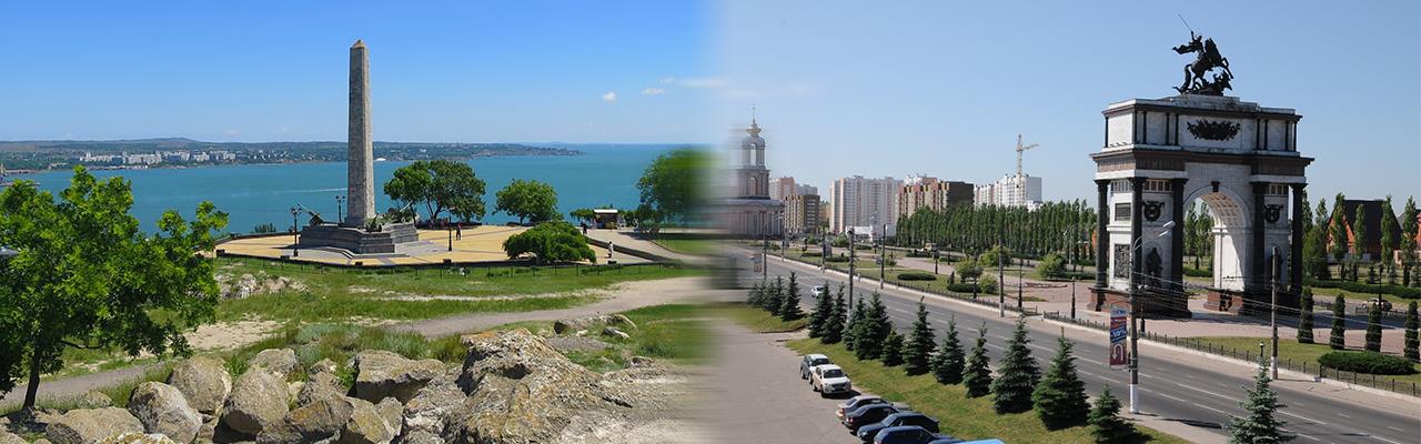 Переезд из Керчи в Курск