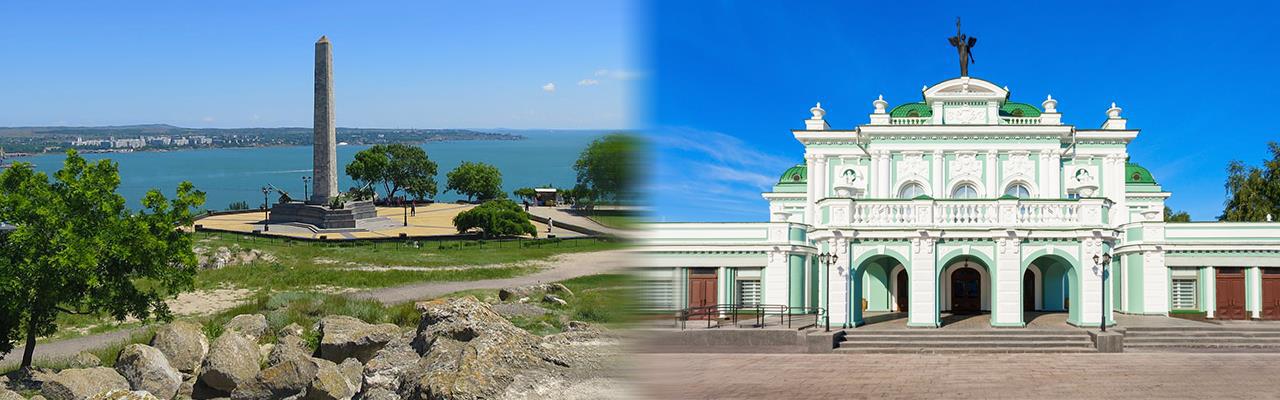 Переезд из Керчи в Омск