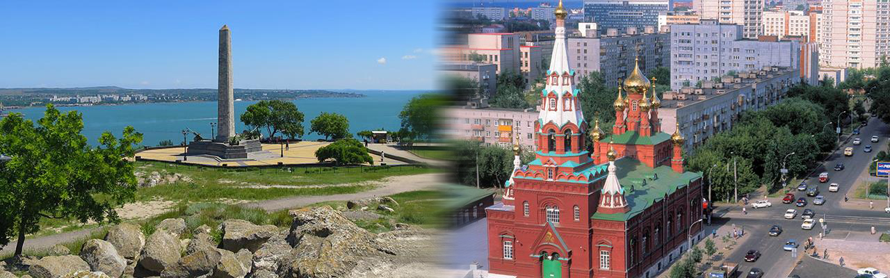 Переезд из Керчи в Пермь