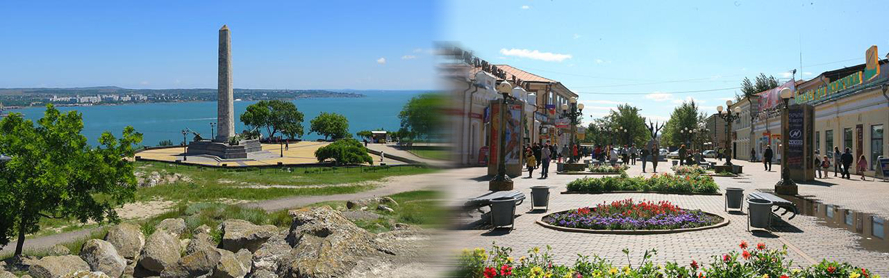 Переезд из Керчи в Улан-Удэ