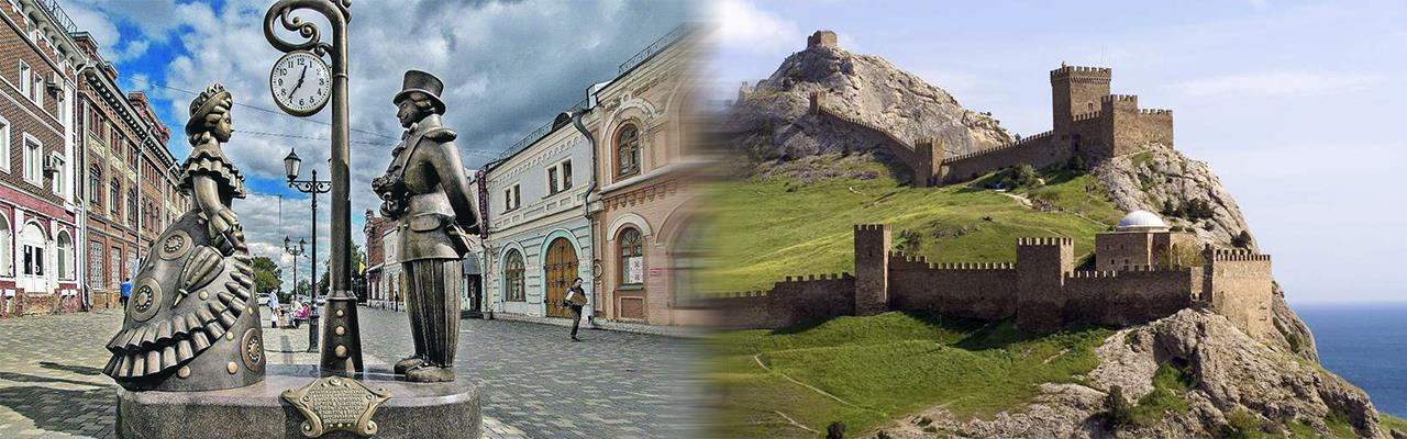 Переезд из Кирова в Алушту