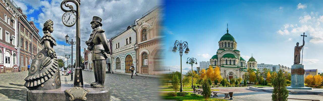 Переезд из Кирова в Астрахань