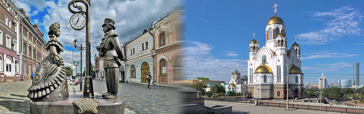 Переезд из Кирова в Екатеринбург