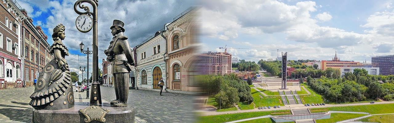 Переезд из Кирова в Ижевск