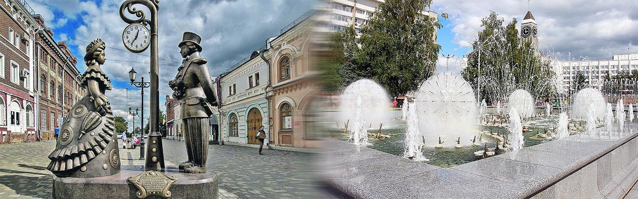 Переезд из Кирова в Красноярск
