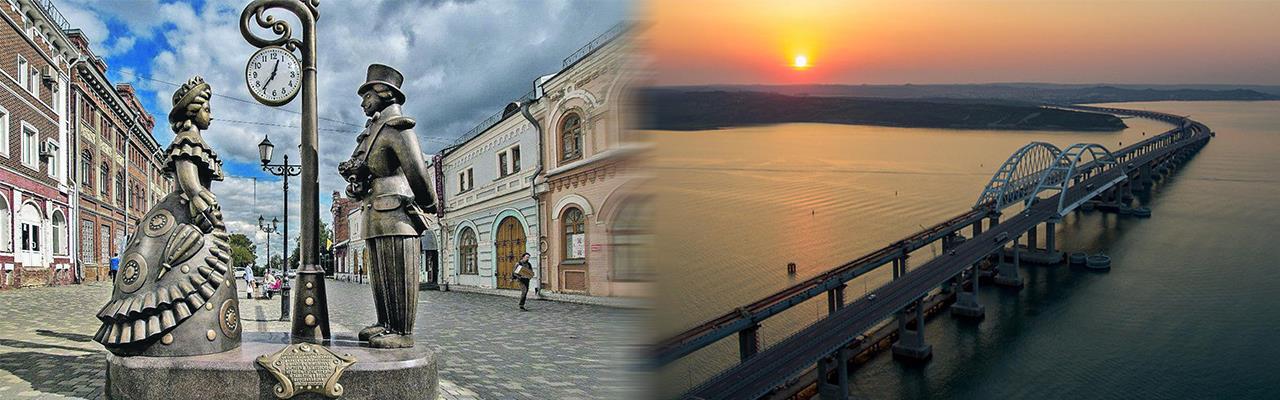 Переезд из Кирова в Крым