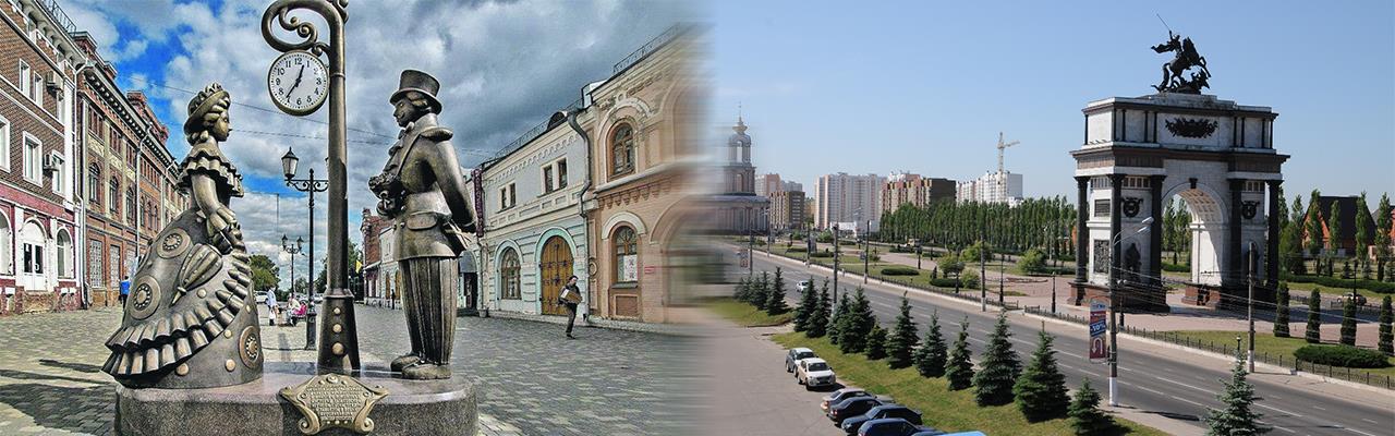 Переезд из Кирова в Курск