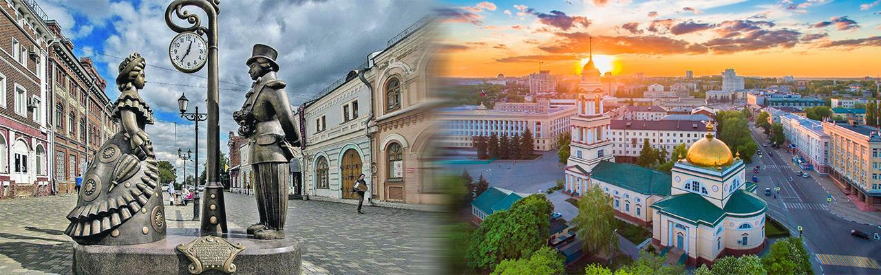 Переезд из Кирова в Липецк
