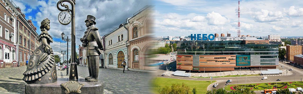 Переезд из Кирова в Нижний Новгород
