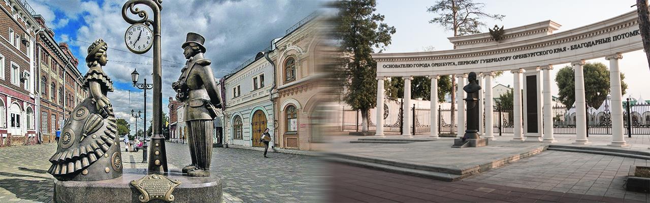 Переезд из Кирова в Оренбург