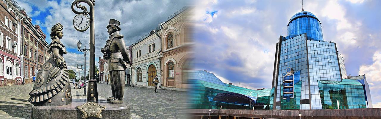 Переезд из Кирова в Самару