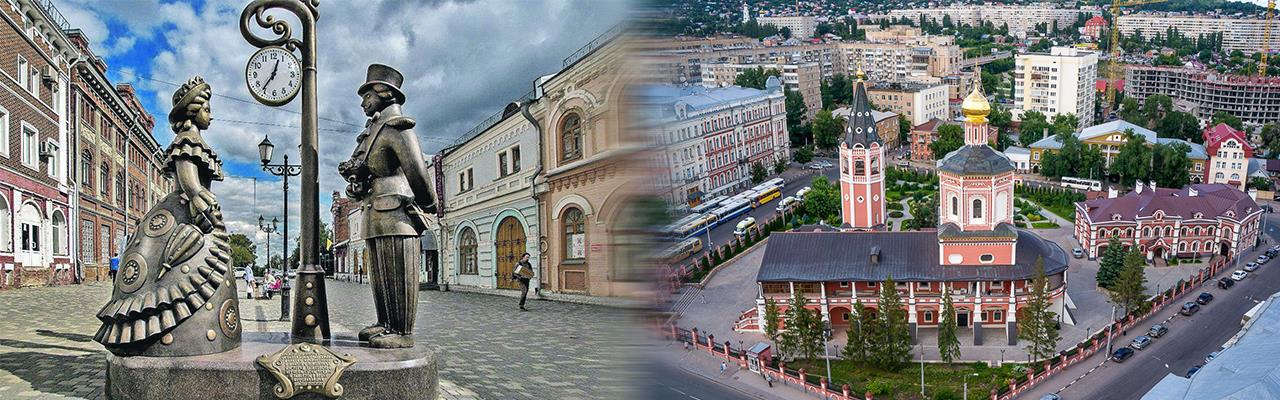 Переезд из Кирова в Саратов