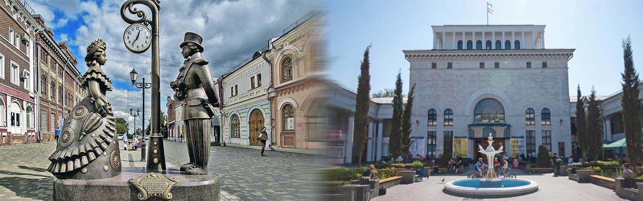 Переезд из Кирова в Симферополь