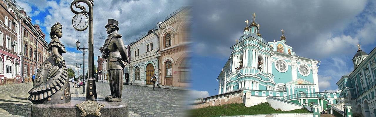 Переезд из Кирова в Смоленск