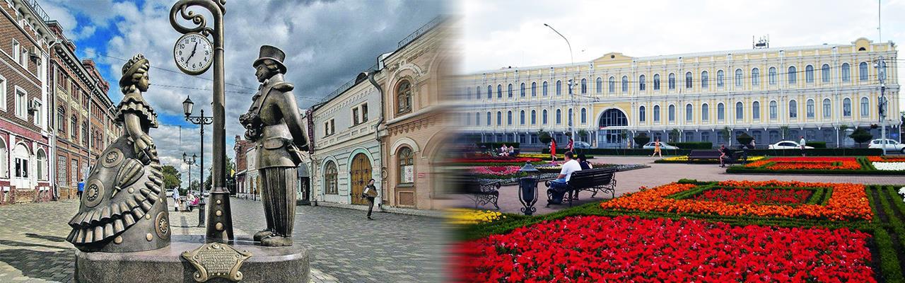 Переезд из Кирова в Ставрополь