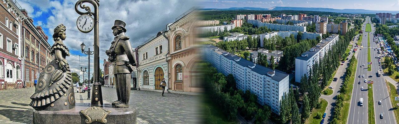 Переезд из Кирова в Тольятти