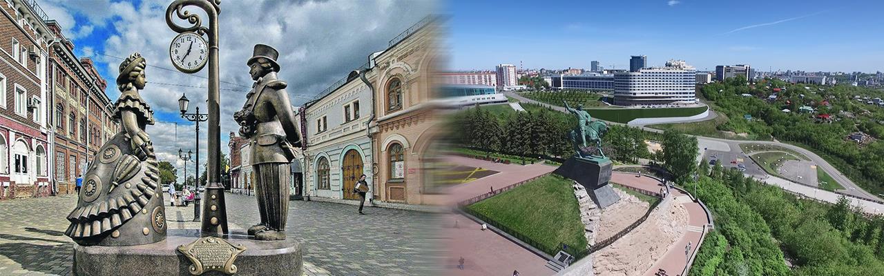 Переезд из Кирова в Уфу