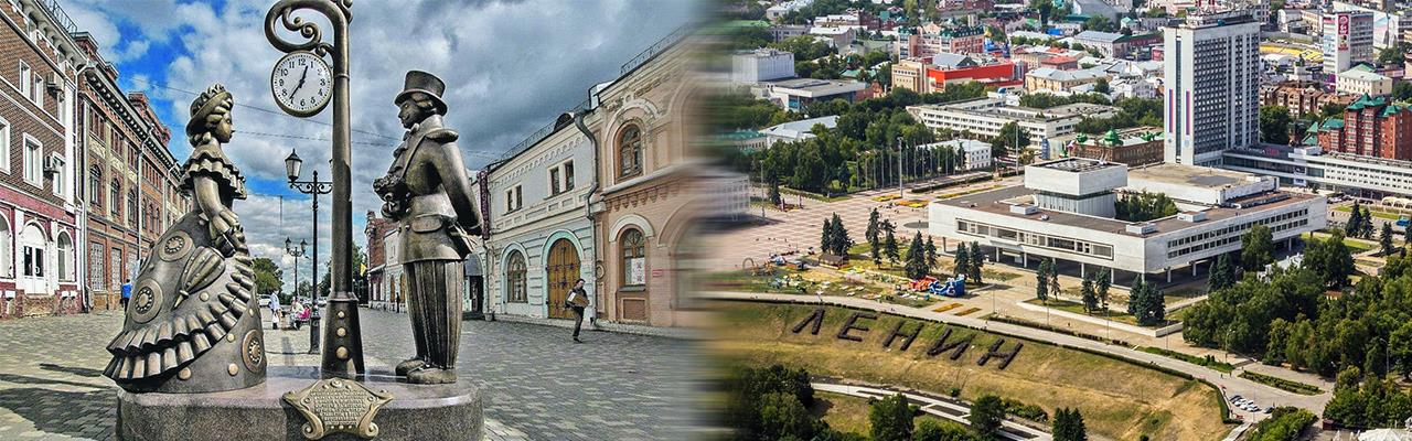 Переезд из Кирова в Ульяновск