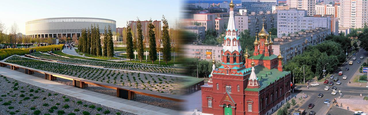 Переезд из Краснодара в Пермь
