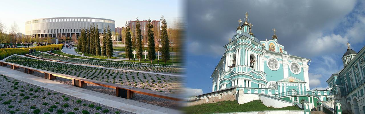 Переезд из Краснодара в Смоленск
