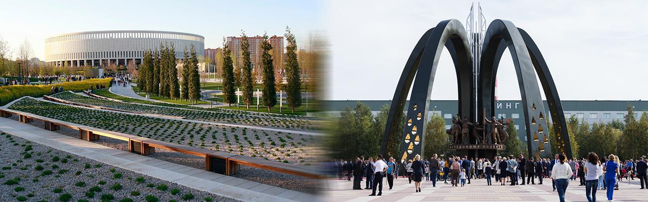 Переезд из Краснодара в Сургут
