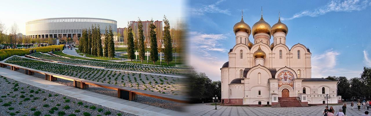Переезд из Краснодара в Ярославль