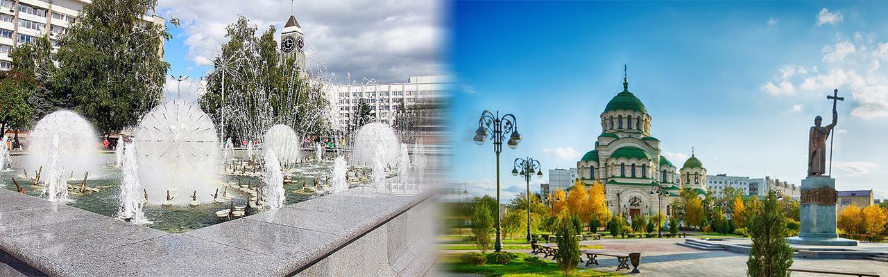 Переезд из Красноярска в Астрахань
