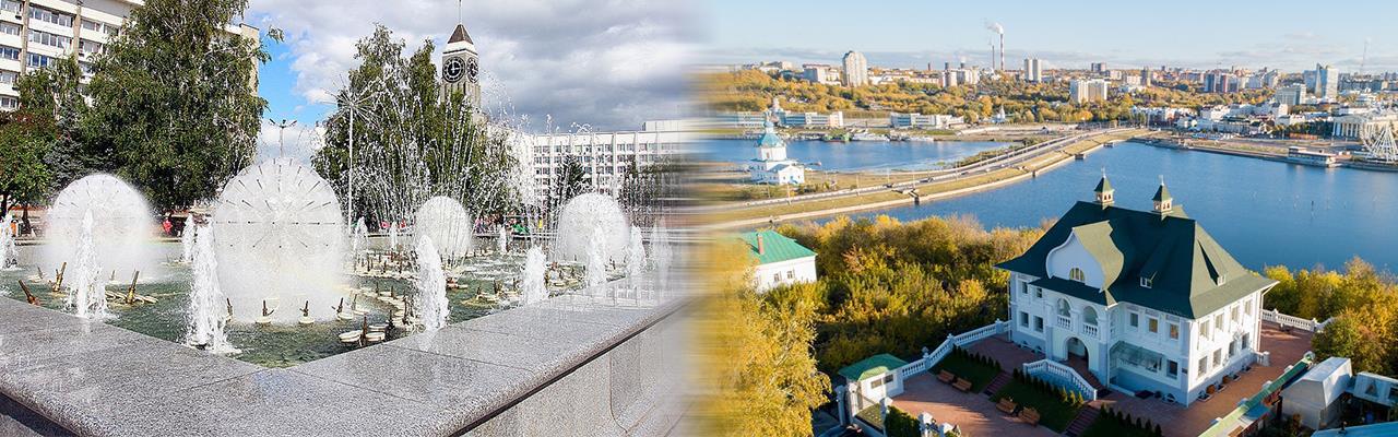 Переезд из Красноярска в Чебоксары