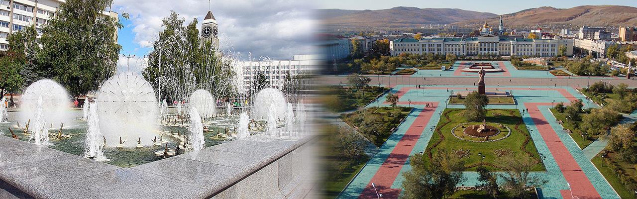 Переезд из Красноярска в Читу