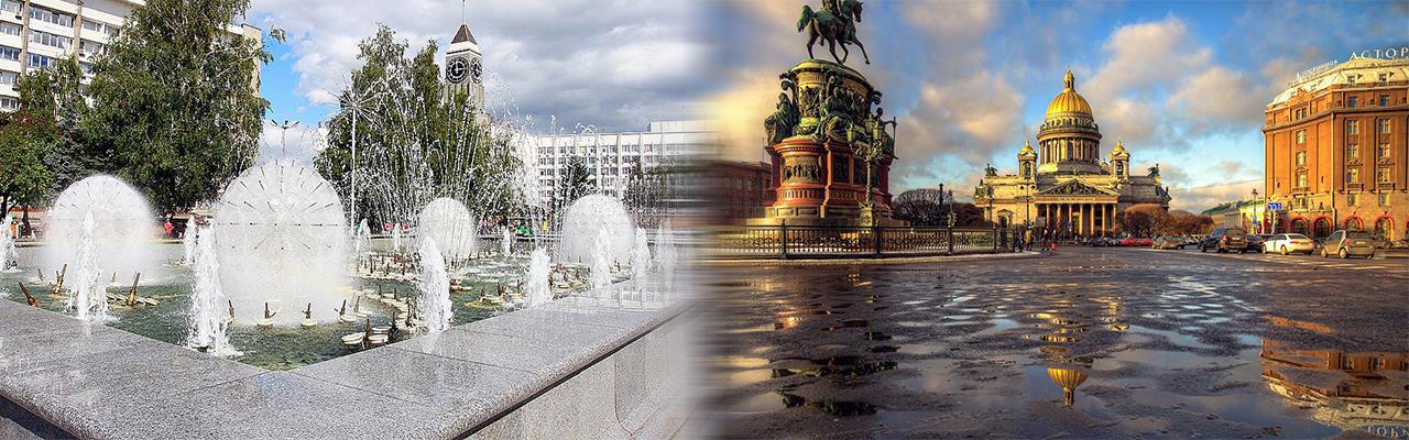 Переезд из Красноярска в Санкт-Петербург