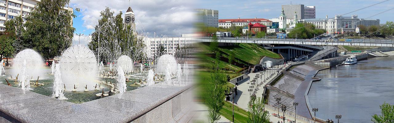 Переезд из Красноярска в Тюмень
