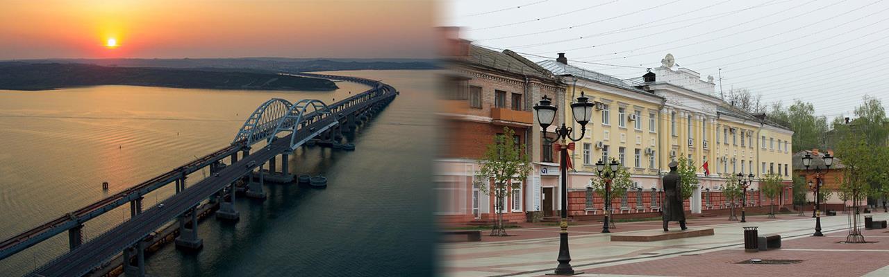 Переезд из Крыма в Брянск
