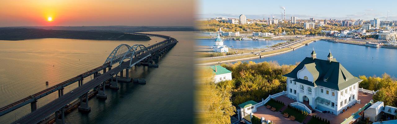 Переезд из Крыма в Чебоксары